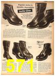 1958 Sears Fall Winter Catalog, Page 571