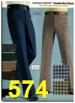1977 Sears Fall Winter Catalog, Page 574
