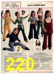 1973 Sears Fall Winter Catalog, Page 220