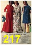 1976 Sears Fall Winter Catalog, Page 217